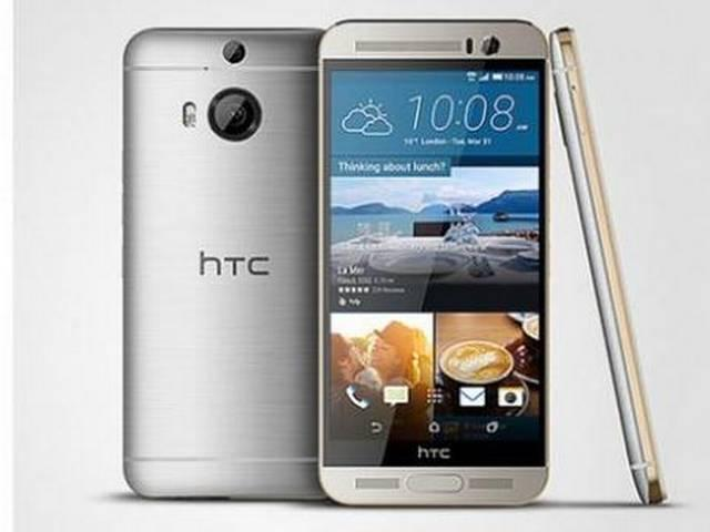 HTC launched One M9+