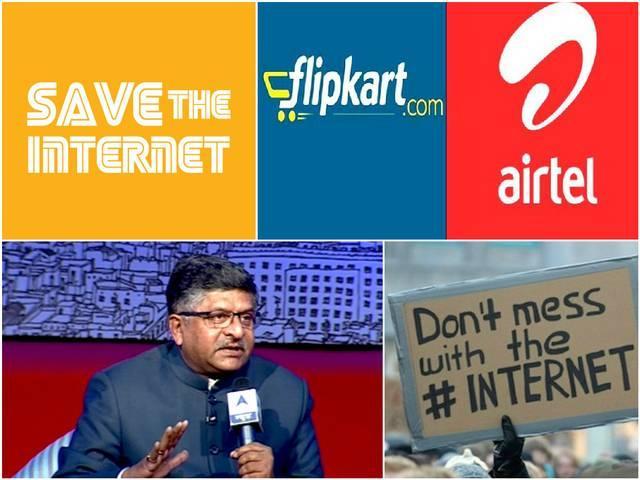 flipkart withdraw from net nutrality