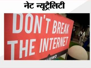 freedom of internet
