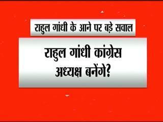rahul_gandhi_big_questions