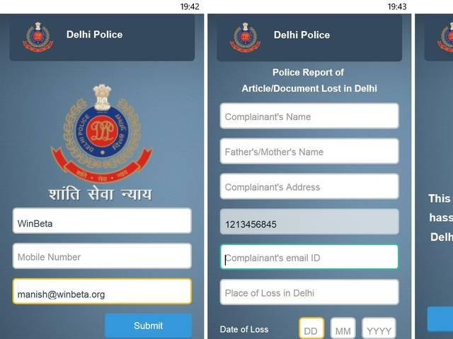 delhi police inaugrates online fir service for vehicle theft
