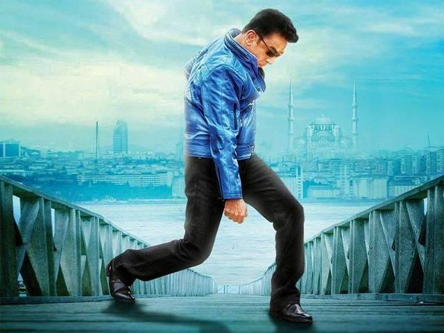 censor board curbed my freedom says kamal hassan