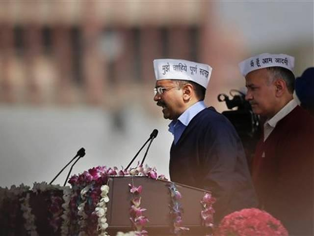 aap aadmi party to take people's suggestion on budget from sunday