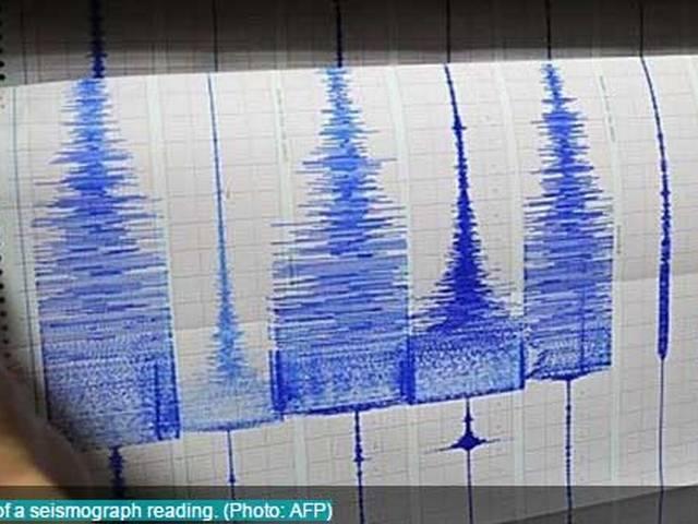 Tsunami warning after 6.6 magnitude quake in Japan