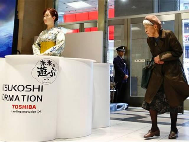 Toshiba installs customer service humanoid robot at Japanese department store