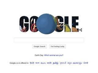 New Google Doodle Celebrates Earth Day 2015