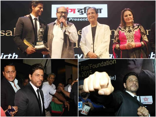 Dada Saheb Phalke Film Foundation Award 2015