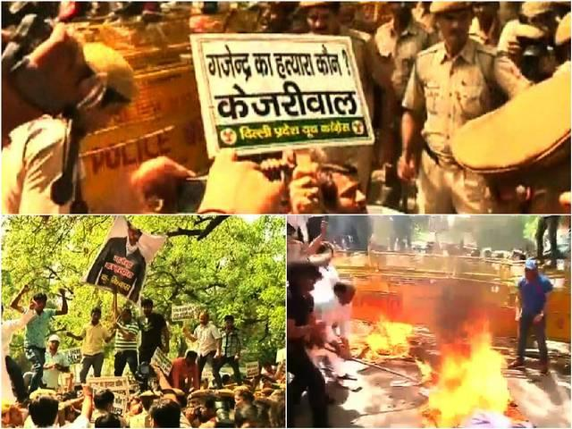 protest_over_gajendra_death