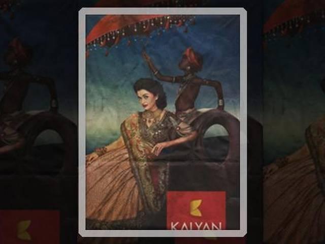 aish_kalyan_add