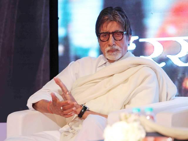 Amitabh Bachchan on Nepal Earthquake