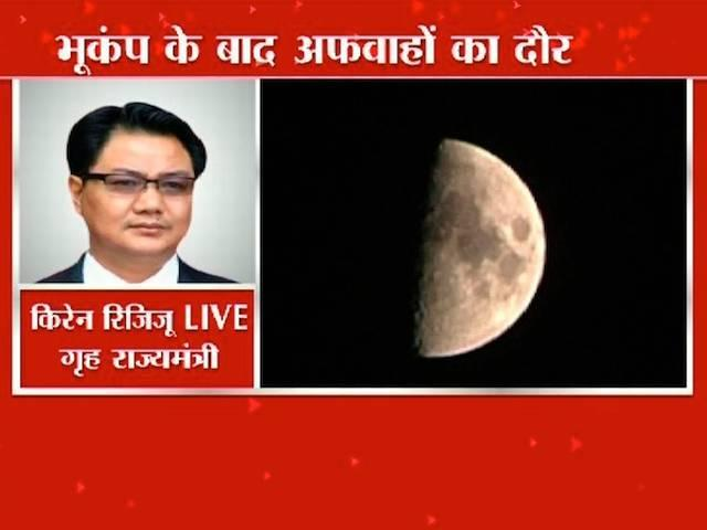ABP NEWS APPEAL
