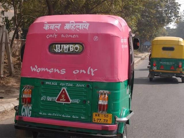 LUCKNOW_WOMEN_SPECIAL_AUTO