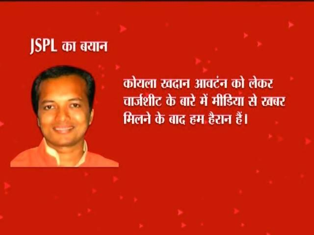 Naveen Jindal chargesheeted by CBI in Coal Scam