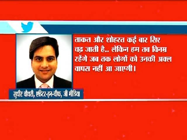 sonu_nigam_banned_kejriwal_replies