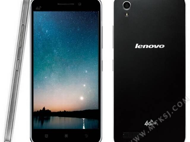 LENOVO LAUNCHED  A3900 CHEAPEST SMARTPHONE