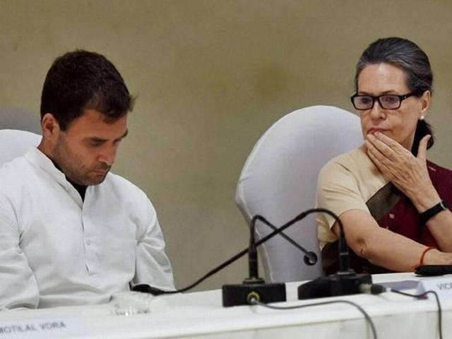Condolence from Sonia and rahul