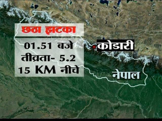 Earthquake_