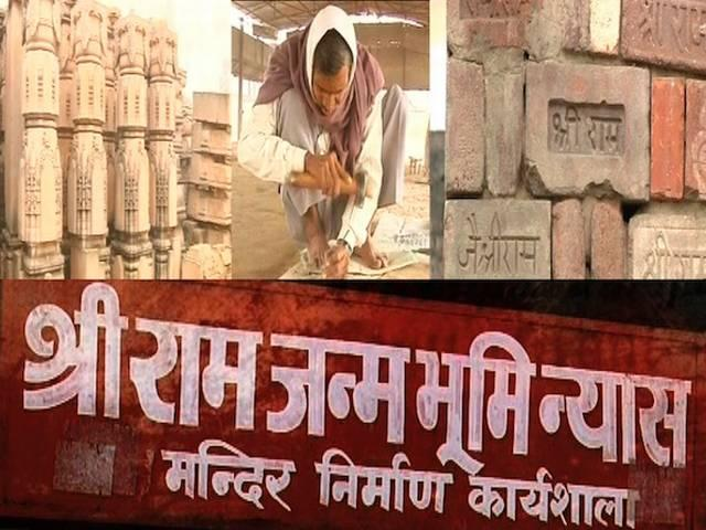 ram mandir will be built without any government support says shankaracharya