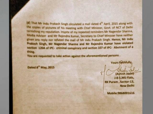 Ashish Joshi files complaint