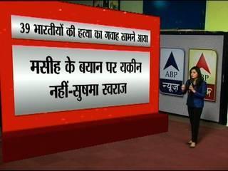 ABP News_
