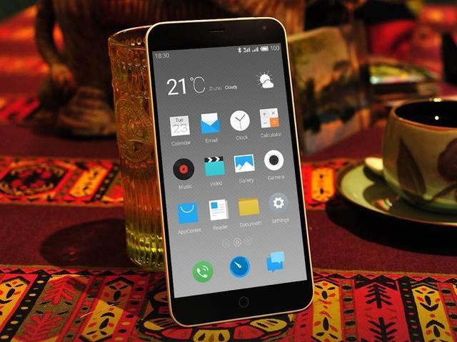 Meizu M1 Note Release In India