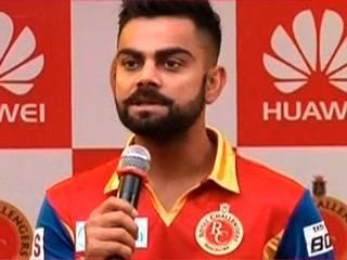 एक अच्छा मैच हमें फाइनल में पहुंचा सकता है: कोहली