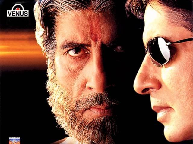 'Sooryavansham' has personal connect with many: Amitabh Bachchan