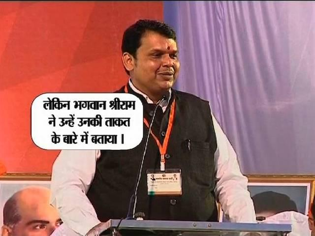 BJP president Amit Shah is like Lord Ram: Devendra Fadnavis