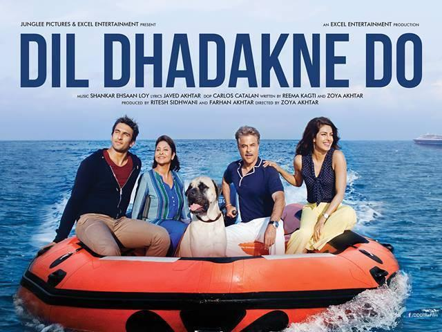 Dil Dhadakane do