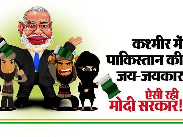 Congress cartoons, modi one year government