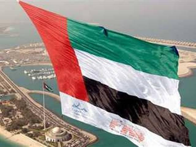UAE helps Indian to find Emirati father he has never seen