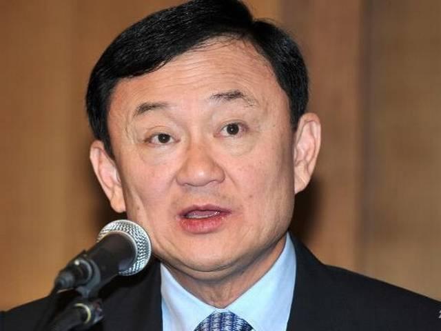 Thai ex-PM Thaksin under investigation for lese majeste