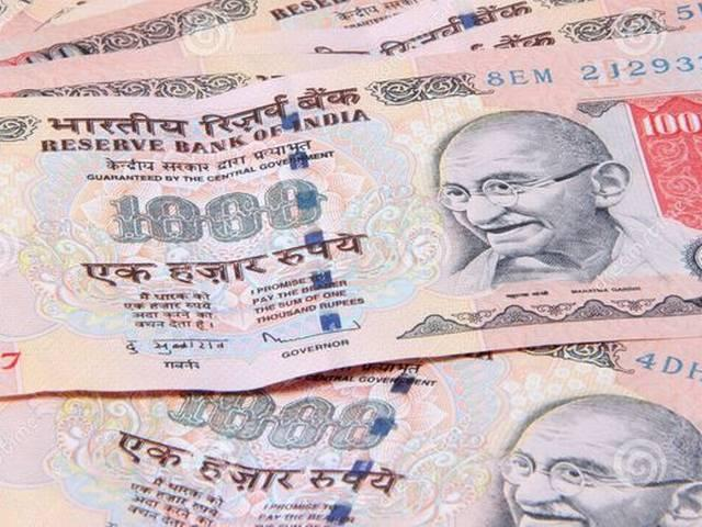 finance-minister-arun-jaitley-inaugurated-new-banknote-paper-line