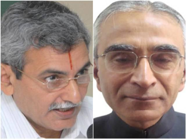 Names of CIC, CVC chiefs cleared