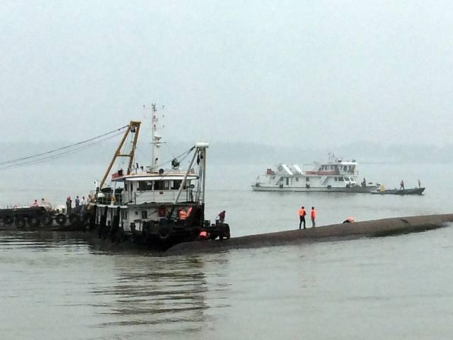china_ship_drowned