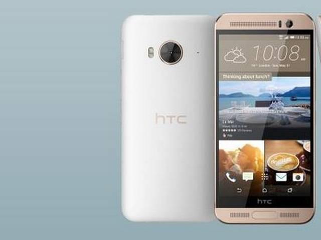 HTC launches One ME