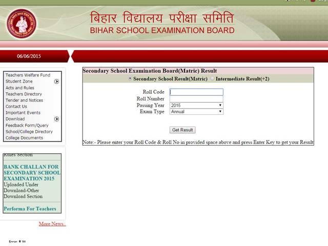 Bihar Board result