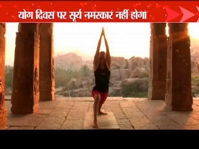 International Yoga Day_Narendra Modi_Surya Namaskar_