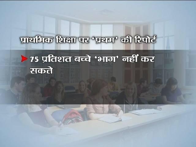 abp news_ramrajya_sambhav hai