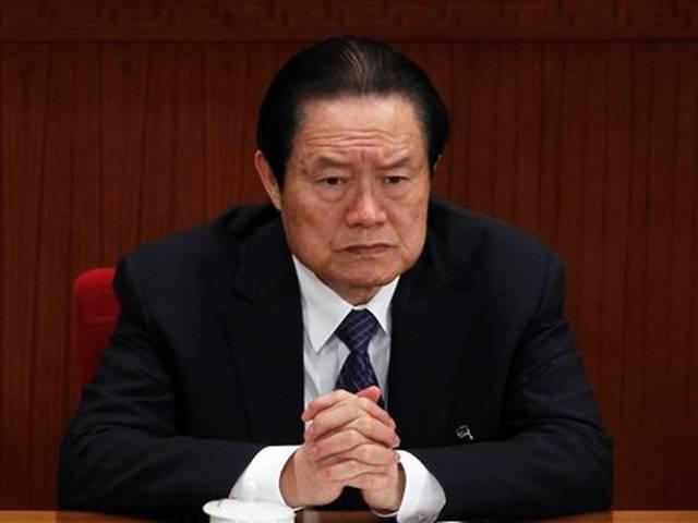 China's Ex-Security Chief Sentenced to Life in Prison
