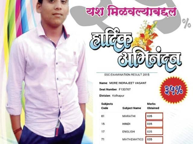 Mumbai: 15-year-old scores exactly 35 in all six SSC papers!