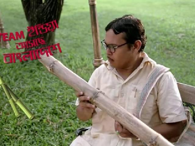India coming to Bangladesh and BAMBOO Is On