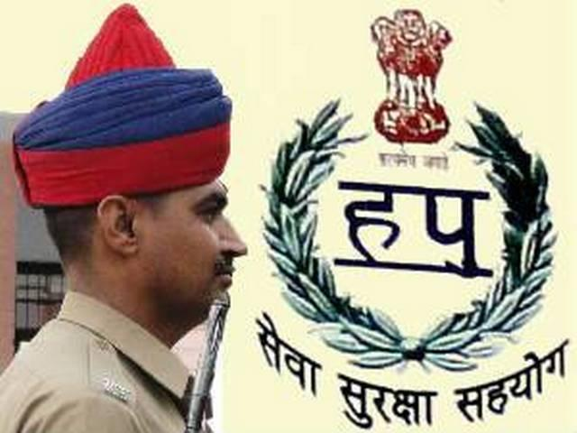 haryana_policE_officers_transfered