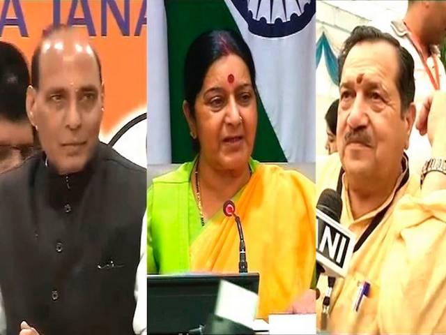 Swaraj helped Lalit Modi get travel documents?