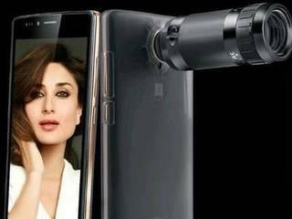 i ball launches mSLR kobalt4 smart phone
