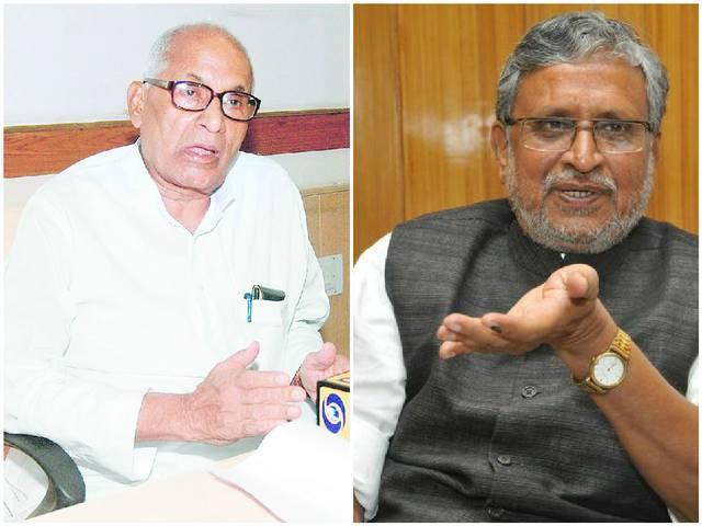 Bihar_ramdhani_singh_sushil_modi_fake_degree