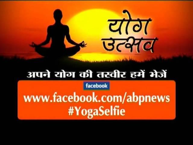 #YogaSelfie: Perform Yoga, send your pictures and see yourself on TV