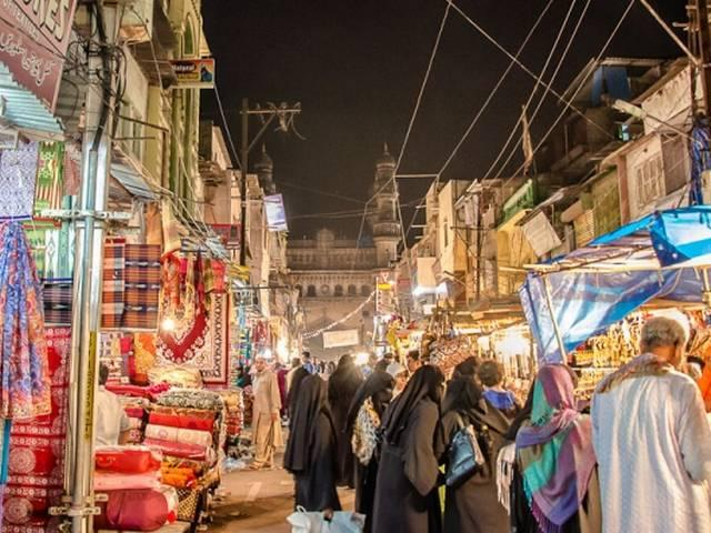 ramjan market