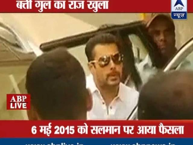 Here is the reason why was there a power cut during Salman's hearing