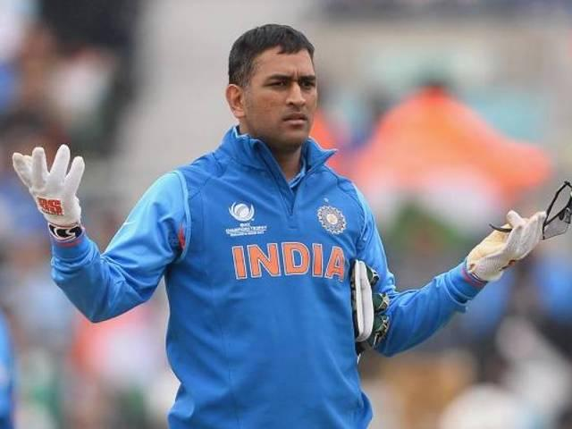 we need good bowler not fast bowler- dhoni